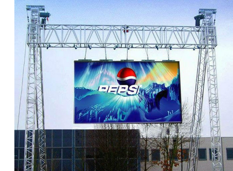 foto-pantalla-gigante-led-transparente-470x345-160920